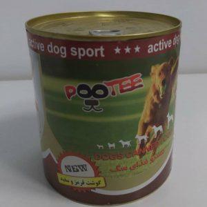کنسرو سگ 800 گرمی مخلوط گوشت پوتی – Pootee
