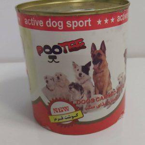 کنسرو غذای سگ گوشت قرمز پوتیی