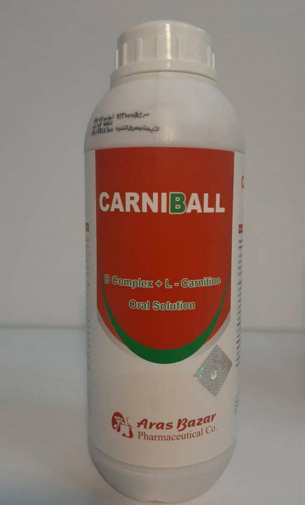 کارنیبال(ال کارنیتین+ویتامین گروه ب)