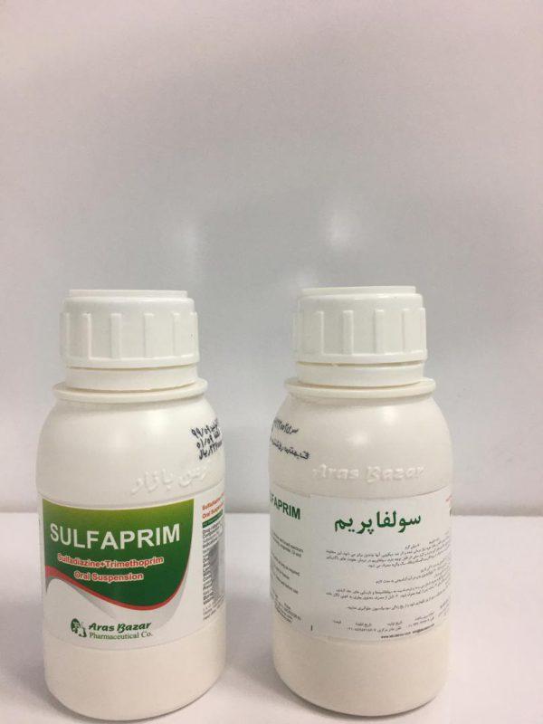 سولفاپریم(سولفادیازین +تری متوپریم) ترکیب سولفادیازین سدیم 400 میلی گرم تری متوپریم 80 میلی گرم