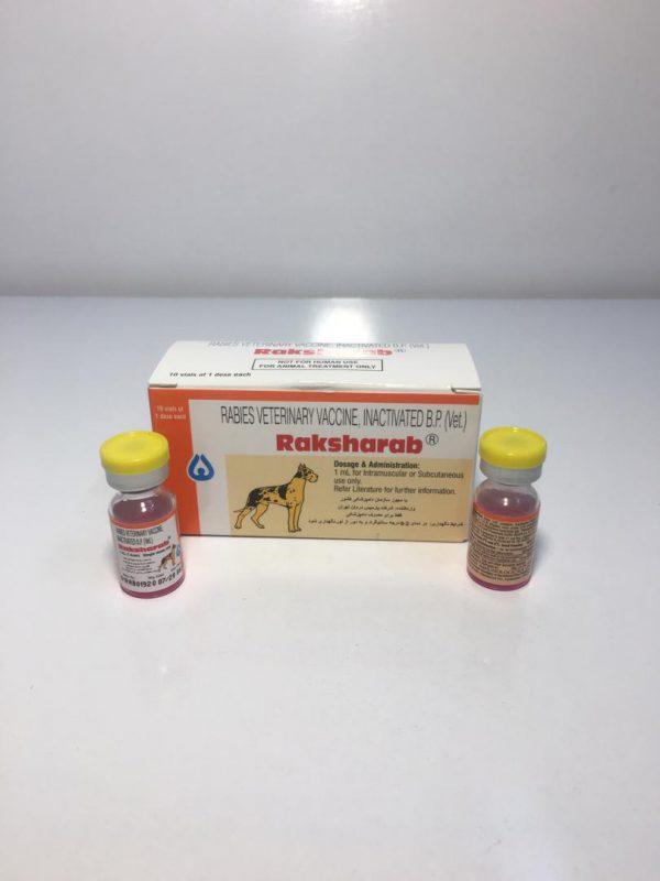 واکسن کشته هاری Raksharab