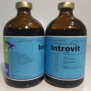اینترویت محلول تزریقی حاوی مولتی ویتامین و اسید امینه شرکت اینترکمی هلند